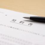 リースバック契約書で確認すべきポイントと注意点を分かりやすく解説