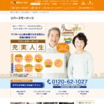 充実人生(東京スター銀行)の口コミや評判