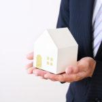 抵当権がついている家はリースバックを利用できる?