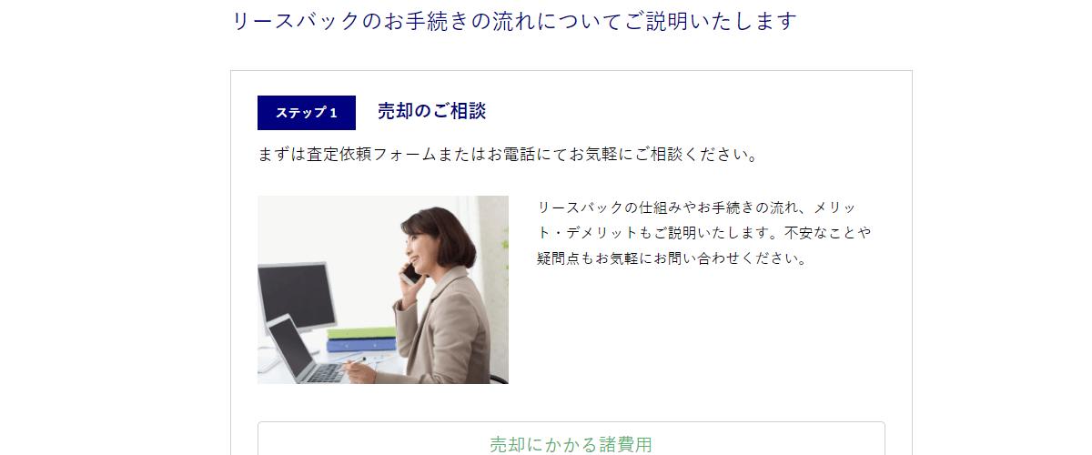 スター・マイカ株式会社の画像3