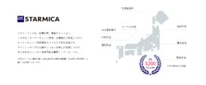 スター・マイカ株式会社の画像4