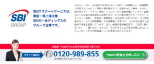 SBIエステートサービス株式会社の画像4