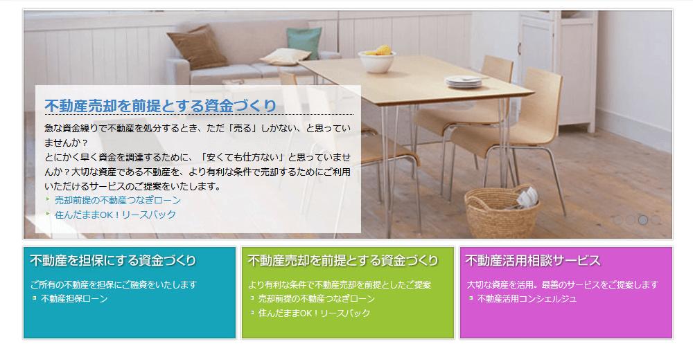 株式会社総合マネジメントサービスの画像